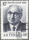 A post stamp printed in USSR 1988 shows portrait A. Tupolev's — Stock Photo