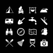 Set icons of camping — Stock Vector #52346697