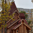 Contemporary wooden Orthodox church. — Stock Photo #57585261