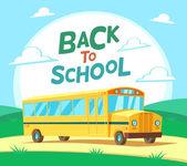 Vector school bus illustration — Stock Vector