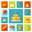 Set of flat vector birthday party icons. Holiday, wedding, jubilee, celebrating of event. — Stock Vector #56855641