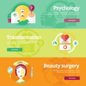 Set of flat design concepts for psychologyst, transplantation, beauty surgery. Medical concepts for web banners and print materials. — Stock Vector