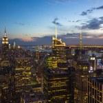 New York skyline, USA — Stock Photo #72764141