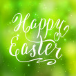 Happy Easter card, hand lettering, vector illustration — Stock Vector #67964375