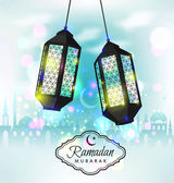 Ramadan Mubarak illustration — Stock Vector