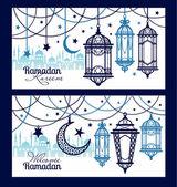 Ramadan Kareem celebration greeting banners — Stock Vector