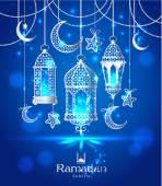 Greeting Card Ramadan Kareem — Stock Vector
