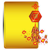 Firecracker on golden background Chinese new year — Stock Vector