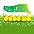 Cute baby chicken with happy easter flag on green grass — Stock Vector #65053333