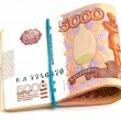 Folded five thousandths rouble bills — Stock Photo #52478009
