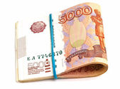 Folded five thousandths rouble bills — Stock Photo