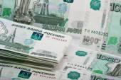 Russian banknotes. background — Stock Photo