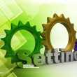 Tools and settings icon — Stock Photo #56146175