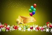 подарочные коробки с воздушными шарами — Стоковое фото