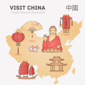 China icons on the map — Stock Vector