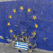 Greece coming out from EU — Stock Photo #76963789