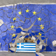 Greece coming out from EU — Stock Photo #77022585