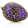 Purple with golden ornament Christmas ball isolated on the white — Stock Photo #57658223