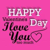 Happy Valentines Day Vector Lettering — Stock Vector
