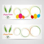 Happy Easter design banners set — ストックベクタ