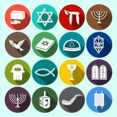 Judaism Icons Set Flat — Stock Vector
