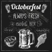 Oktoberfest beer design — Stock Vector