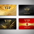 Small vip cards design set — Stock Vector #53323793