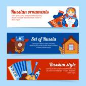 Russia travel banner set — Vector de stock