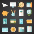 Office Icons Set — Stock Vector #53849453
