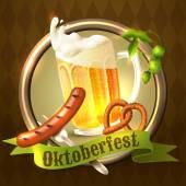 Oktoberfest festival background — Stock Vector