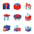 Gift box icons set — Stock Vector #55999685