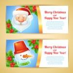 Christmas banner horizontal — Stock Vector #56000559