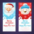 Christmas banner vertical — Stock Vector #56165447