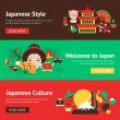 Japan banner set — Stock Vector #56633979
