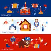 Russia travel banner set — Vector de stock