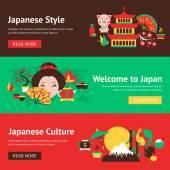 Japan banner set — Vector de stock
