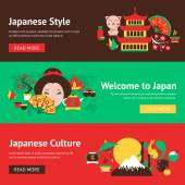 Japan banner set — Stock Vector
