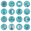 Network icons set blue line — Stock Vector #57246637
