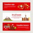 Canada banner set — Stock Vector #57799825