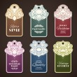 Vintage labels set — Stock Vector #59259265