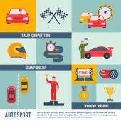Auto Sport Icon Flat — Stock Vector