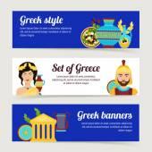 Greece banner set — Stock Vector