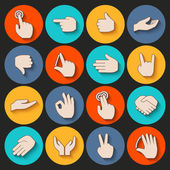 Hands Icons Set — Stock vektor