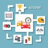 Auto Sport Concept — Stock Vector