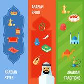 Arabic Culture Banner — Stock Vector