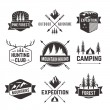 Tourism emblems labels set — Stock Vector #64857281