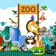Zoo Background Illustration — Stock Vector #66913637