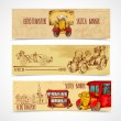 Vintage Transport Banners — Stock Vector #69393441