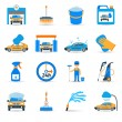 Car wash service icons set — Stock Vector #69394555