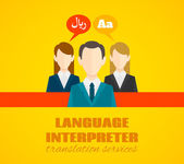 Translaton and dictionary service poster flat — Stock Vector